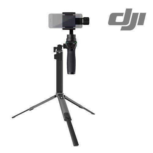 DJI Osmo mobile with Extension Rod และ Tripod