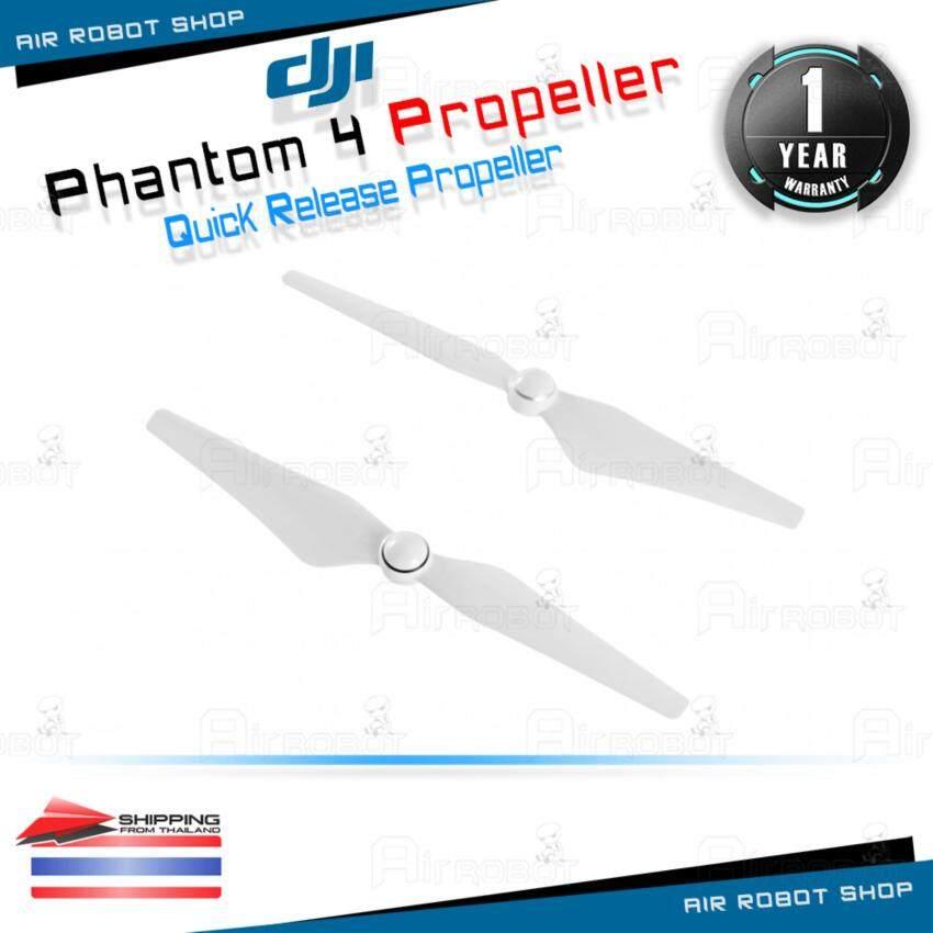 DJI Phantom 4 Series / Quick Release Propellers