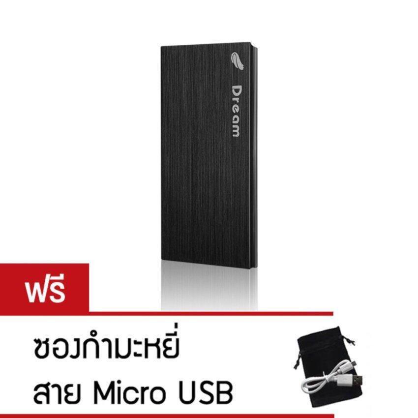 ขายดี Dream Power Bank 50000 mAh รุ่น AK02(Black) แถมฟรี สาย USB +ซองกำมะหยี่