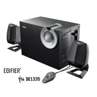 Edifier Speaker M1335 ลำโพงคอมพิวเตอร์ (สีดำ) รับประกันศูนย์ 2 ปี