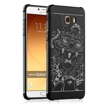 Embossed Soft Case For Samsung Galaxy C9 Pro - intl