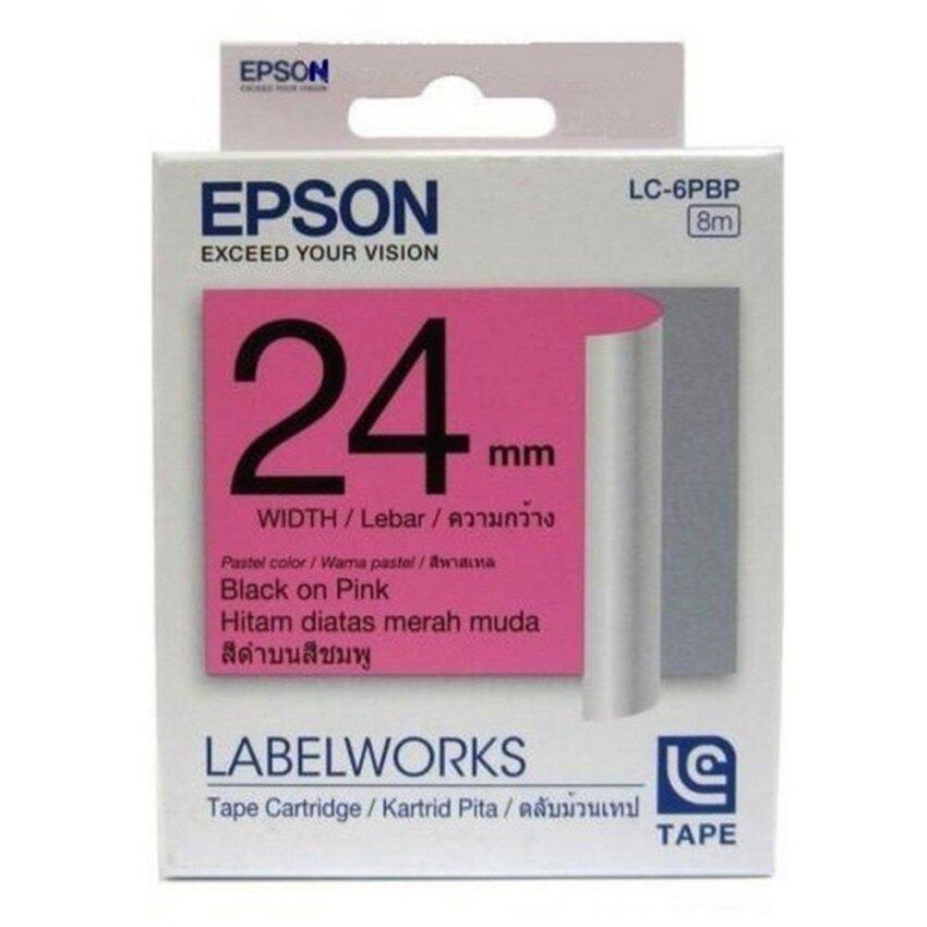 Epson Labelworks Epson LC-6PBP เทปเครื่องพิมพ์ฉลาก อักษรดำพื้นสีชมพู