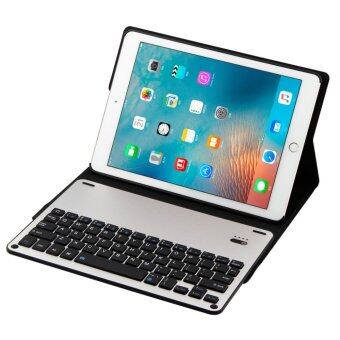 Foldable Bluetooth 3.0 Keyboard with Stand Leather Case for iPad Pro 9.7 - intl