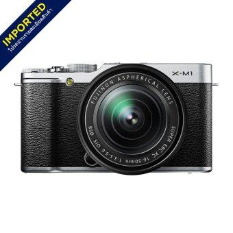 Fujifilm X-M1 Mirrorless Digital Camera with XC 16-50mm and XF 27MM Twin lens KIT - Silver