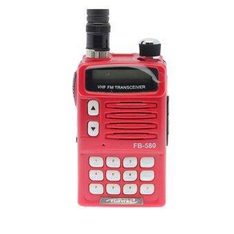 Fujitel วิทยุสื่อสาร Fujitel รุ่น FB-580 (245Mhz. 5 วัตต์)