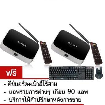 Gadgets Guru  Android TV Box Q7 Quad Core 4.4.2 แพ็คคู่ (Free!! Signo 2.4 GHz Wireless Keyboard ภาษาไทย+อังกฤษ & Wireless mouse)