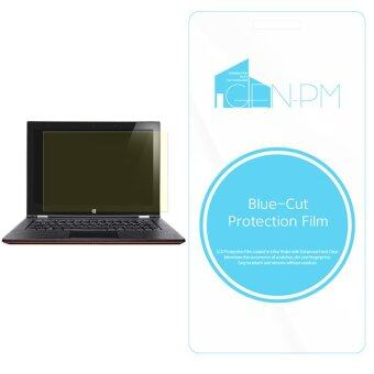 GENPM Blue-Cut Lenovo S500 Laptop Screen Protector LCD Guard Protection Film