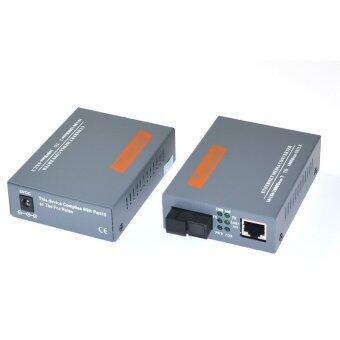 Gigabit Media Converter 100/1000Mbps RJ45 Single mode Single core GS-03-20KM AB จำนวน 1 คู่