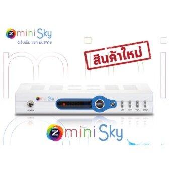 ซื้อ/ขาย GMM Z เครื่องรับสัญญาณดาวเทียม GMM Z MINI SKY รุ่น GMM mini SKY