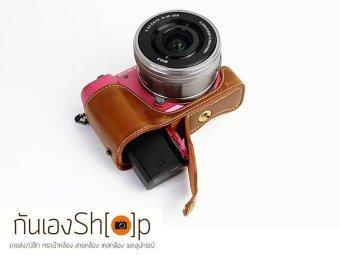 GunEngShop Half Case Sony A5100 A5000 ฮาฟเคสหนัง Sony A5100 A5000 รุ่นเปิดแบตได้