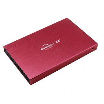 "HDD BOX 2.5"" รุ่นLX25 hdd usb2.0 (สีเเดง)"