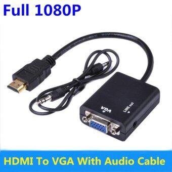 HDMI EDT-1080P HDMI to VGA With Audio Converter Adapter USB PowerVideo Cable Black