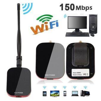 High Power Long Range 150Mbps N9000 RT3070 USB Wireless Adapter Network - intl