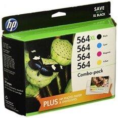 HP 932xl twin black 933xl cyan magenta yellow PLUS HP Photo paper & envelopes - intl image