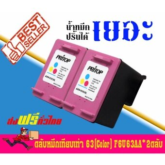 HP ink 63CO-XL ใช้กับปริ้นเตอร์ HP DeskJet 1112/2130/2132/3630/3632 Pritop แพ็ค 2 ตลับ