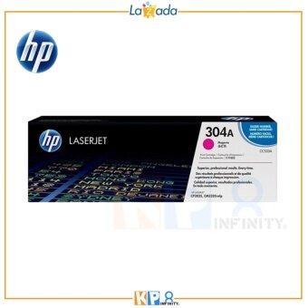 HP LaserJet Toner CC533A (304A) Magenta - (Genuine guarantee) สินค้าแท้รับประกันศูนย์