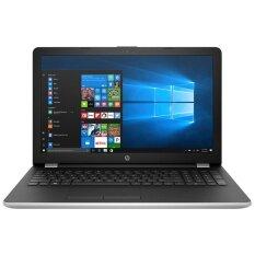 HP Notebook 15-bs017TX