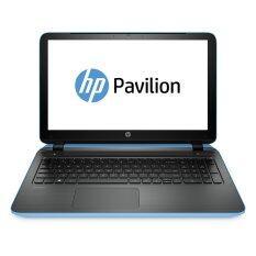 HP Notebook 15-p004TX G8E10PA#AKL i7-4510U 2.0/4GB/750GB/15.6'/Dos (Blue)