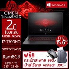 """HP Notebook Omen 15-ax203TX 15.6""""FHD / i7-7700HQ / 8G / 1T+SSD128 / GTX1050Ti(4) / W10 / 2Y onsite"""