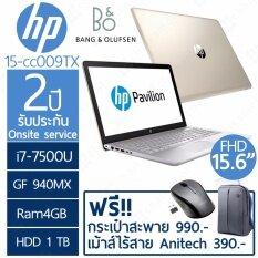 "HP Notebook Pavilion 15-cc009TX 15.6""FHD / i7-7500U / 4G / 1T / GF940MX / 2Y onsite"