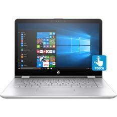 HP Pav X360 14-ba055TX/i5-7200U/4G/1T/940(2)/Win10