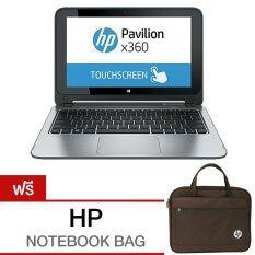 HP Pavilion 11-n103TU x360 L0L60PA#AKL 5Y10c/4GB/500GB+8NAND/Intel® HD Graphics/Win8.1 – Silver ฟรี กระเป๋าใส่โน๊ตบุ๊ค HP