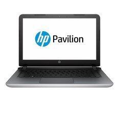 "HP Pavilion Notebook 14-ab156TX i5-6200U 8 GB 14"""
