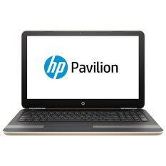 "HP Pavilion Notebook 15-AU024TX i7-6500U 8 GB 15.6"""