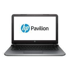 HP Pavilion Touchmart 14-ab106TX-TS,i5-6200U,4G,1T,G940(2),W10 (Blizzard White)