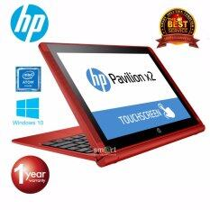 """HP Pavilion X2 10-p002TU (Y4F70PA#AKL) ATM Z8351/4GB/500GB/10.1""""/Win10 (Cardinal Red)"""