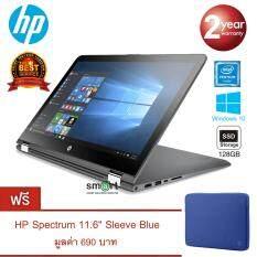 "HP Pavilion x360 11-ab038TU (1HP39PA#AKL) Pentium N3710/4GB/128GB SSD/11.6""/Win10 (Jack Black)"