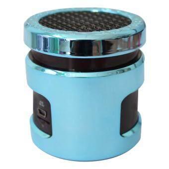HTD ลำโพง MP3 รุ่น QC88 (Blue)