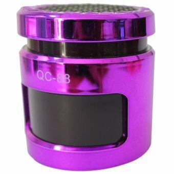 HTD ลำโพง MP3 รุ่น QC88 (Purple)