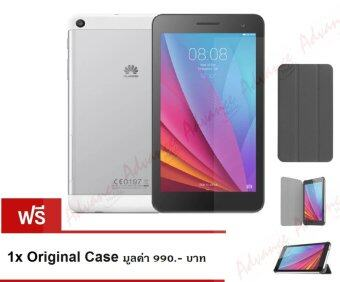 "Huawei MediaPad T1 7.0"" 8GB (Silver Black Panel) แถมฟรี Original Case มูลค่า 990.- บาท"