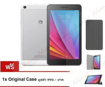 "Huawei MediaPad T1 7.0"" 8GB (Silver Black Panel) แถมฟรี Original Case มูลค่า 990.- บาท"
