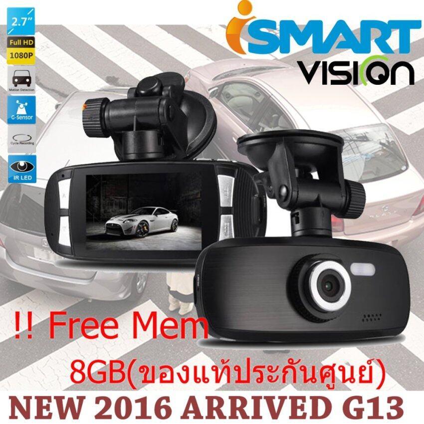 I-SMART ปี2016 กล้องติดรถยนต์ Car DVR G13 HD (Black) Free memory SD Card 8GB