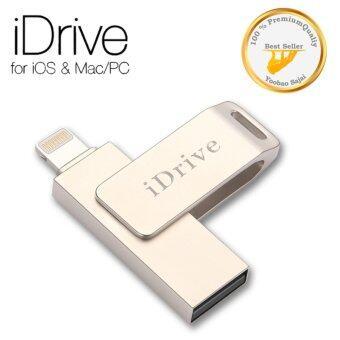 iDrive iDiskk Pro 128GB แฟลชไดร์ฟสำรองข้อมูล iPhone,IPad แบบหมุน OTG