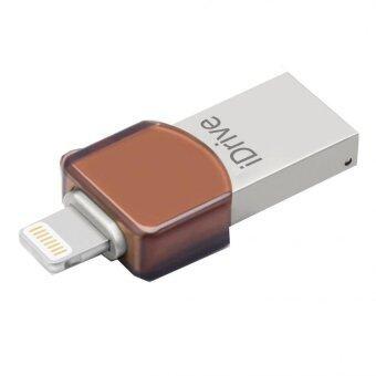iDrive iDiskk Pro รุ่น LX-802 USB 2.0 32GB แฟลชไดร์ฟสำรองข้อมูล iPhone,IPad แบบฝาปิด