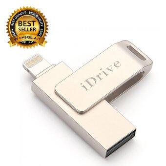iDrive iDiskk Pro USB 2.0 64GB (ของแท้) แฟลชไดร์ฟสำรองข้อมูล iPhone,IPad แบบหมุน