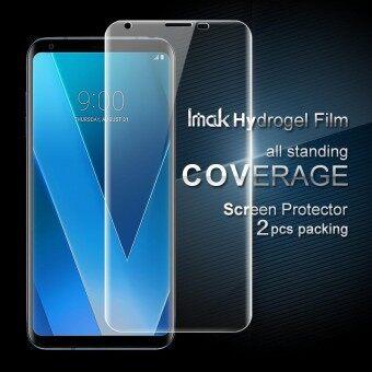 IMAK 2PCS Packing for LG V30 Soft Hydrogel Full Screen Protector Shield Film - intl