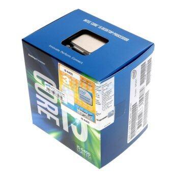 Intel CPU Core i5 - 6400 (Box Ingram/Synnex)