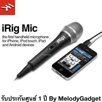 iRig Mic รับประกันศูนย์ 1 ปี By MelodyGadget