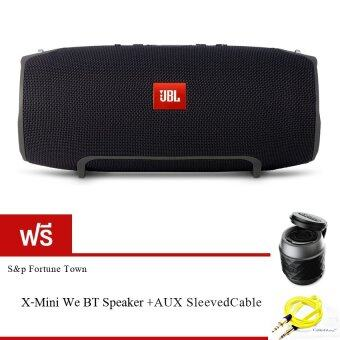 JBL Xtreme Bluetooth Splashproof Portable Speaker ( Black ) Free X-mini BT Speaker +AUX SleevedCable