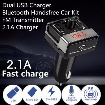 ราคา JJ บลูทูธเครื่องส่งสัญญาณ FM ในรถยนต์รถยนต์เล่น MP3 กับชาร์จรถ USB จอแสดงผล LED และสองบรรทัดในการทำงาน A7 ( สีดำ )