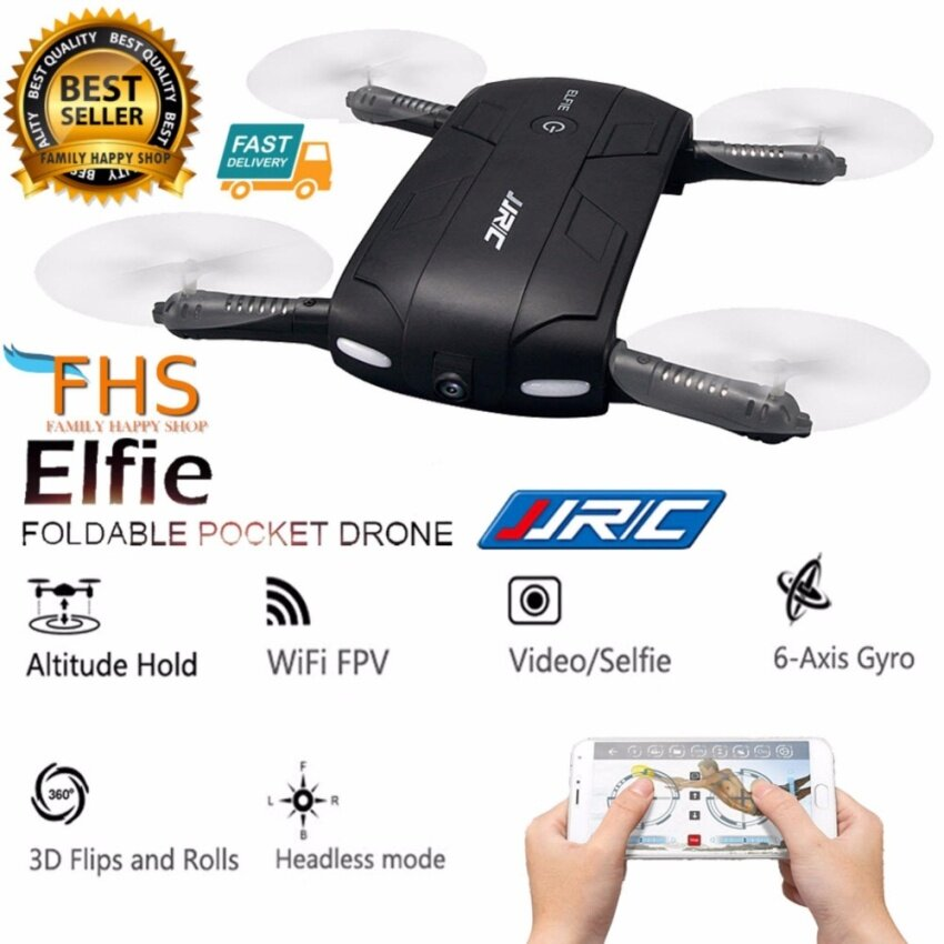 JJRC Mini Drone H37 ELFIE WIFI FPV Camera โดรน Selfie ขนาดพกพา ...