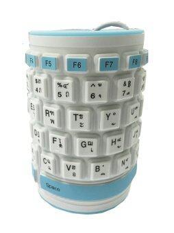Keyboard USB ยางกันน้ำ ม้วนเก็บได้ (Blue)
