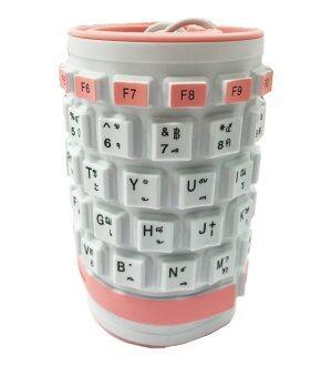 Keyboard USB ยางกันน้ำ ม้วนเก็บได้ (Pink)