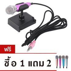 KH ไมโครโฟนจิ๋ว คาราโอเกะ (Mini Microphone Karaoke) เหมาะสำหรับโทรศัพท์มือถือ, แท็บเล็ต, โน๊ตบุ๊ค รุ่นมีขาตั้งไมค์ (สีชมพู) ซือ 1 แถม 2 (คละสี) image