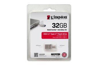 Kingston แฟลชไดร์ฟ FLASH DRIVE KINGSTON (DTDUO3C/32GB) ของแท้