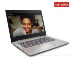 """Lenovo Ideapad 320-14AST(80XU002KTA) AMD A4-9120 2.2GHz/4GB/500GB/Dos/14"""" (Grey)"""